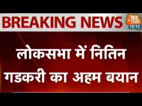 Ram Sethu will not be broken for Sethusamudram: Nitin Gadkari