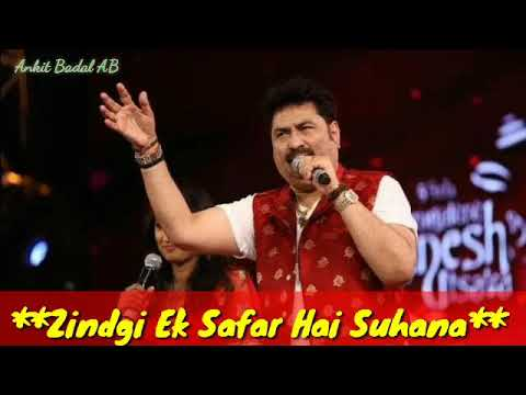 Zindagi Ek Safar Hai Suhana - Kumar Sanu - Kishore Ki Yaaden Vol.3 - Ankit Badal AB