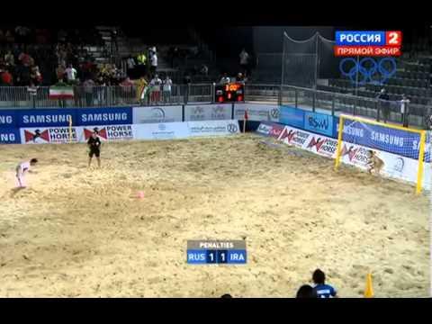 Пляжный футбол  Россия   Иран Пенальти