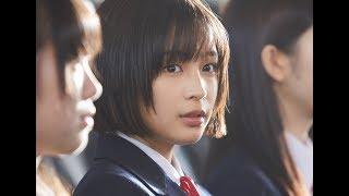 SENSEI ! MY TEACHER [Official MV / ??????] Song - Uta Usagi