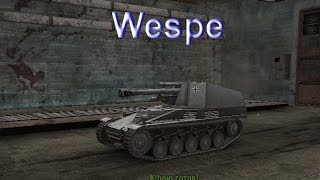 Немецкая Артиллерия Wespe. Боевые, Технические Характеристики в игре World of Tanks