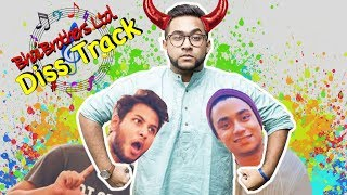 BhaiBrothers Ltd. (Official Disstrack) | Where Are The Brothers? | TahseeNation