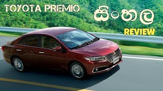 Toyota Premio Review