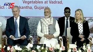 Friendship Between India and Israel - PM Modi- Israel PM Netanyahu launch I-Create Centre  - netivaarthalu.com