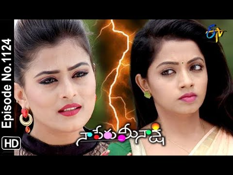 Naa Peru Meenakshi | 26th September 2018 | Full Episode No 1124 | ETV Telugu