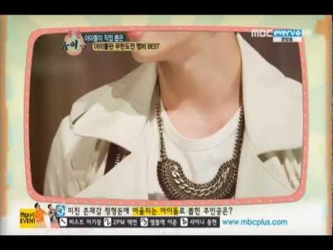 120613주간아이돌-종현 Weekly idol - JONGHYUN part 1