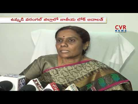 National Lok Adalat Held at Warangal  and Sangareddy Districts | CVR News