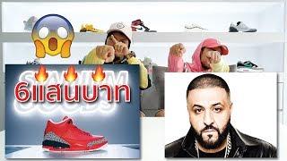 "Episode 11 : Unboxing Dj Khaled x Air Jordan 3 ""Grateful"""