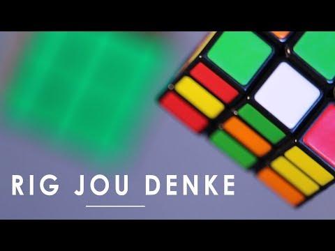12 November 2017: Rig jou denke - Johan Geyser, Mosaïek