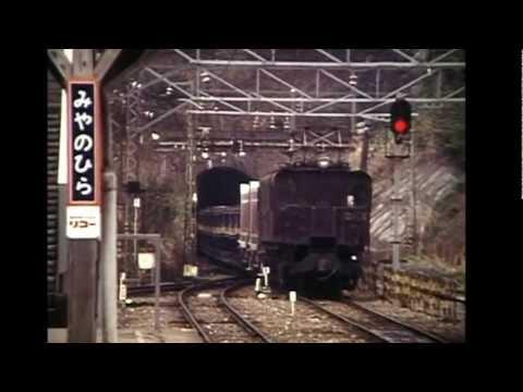 ED16」に関する動画 - 鉄道コム