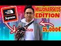 WIE VIEL IST DEIN OUTFIT WERT MILLIONAIRSKIDS EDITION STREET UMFRAGE MAHAN mp3