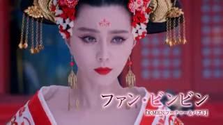 武則天‐The Empress‐ 第9話