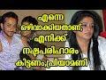 എന്നെ ഒഴിവാക്കിയതാണ്,എനിക്ക് നഷ്ടപരിഹാരം കിട്ടണം,പ്രിയാമണി | Priyamani filed case against... thumbnail