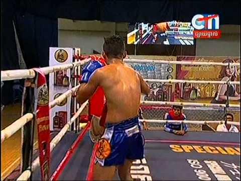 CTN Boxing, Soum Dern Ti VS Ret Mauny, 24-Aug-2014, Round 04