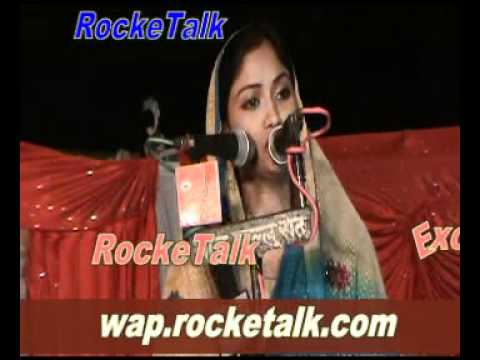 Rukhsar Balrampuri In  Village Usratha Jaunpur All India Mushaira( Rocketalk Live Mushaira) video