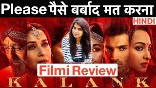Kalank Movie REVIEW | Filmi Review | Deeksha Sharma