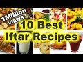 10 Best Iftar Recipes - How to Make Top 10 Iftar Dishes & Drinks for Ramadan - Easy, Quick & Simple thumbnail