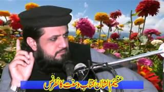 atiqullah umar insaniyat k 4 dushman  2017