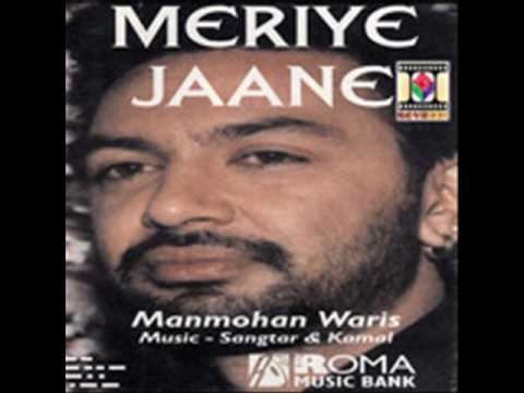 Laare Laa K - Manmohan Waris Lyrics Sangtar video