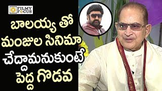 Krishna Responds on Manjula Debut with Balakrishna Controversy