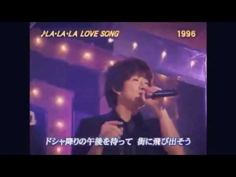 【LA·LA· LA· LOVE SONG】SMAP × 久保田利伸