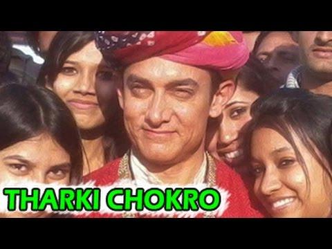 Tharki Chokro Video Song RELEASES | PK | Aamir Khan, Sanjay Dutt, Anushka Sharma