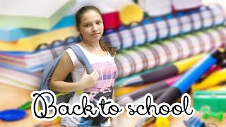 BACK TO SCHOOL #1 // Покупки к школе