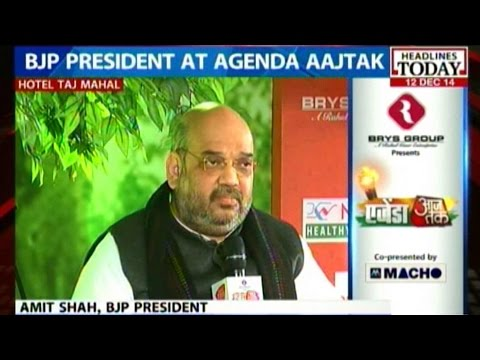 BJP chief Amit Shah takes centre stage on Agenda Aaj Tak (Part 2)
