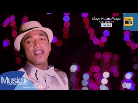 Mage Husma Wage - Ajith Bandara