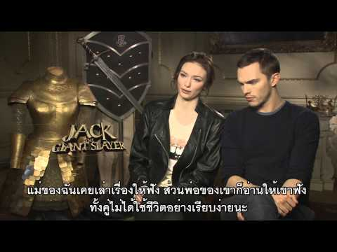 Jack the Giant Slayer - 'NHoult & ETomlinson' Exclusive Open End Interviews (ซับไทย)