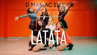 download musica Special Ver GI-DLE 여자아이들 - LATATA Dance Cover by Valentia Thailand