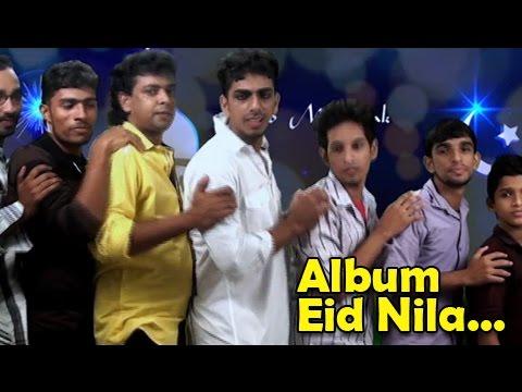 New Malayalam Mappila Album Songs 2014 - Eid Nila - Song Perunnal Vannallo video