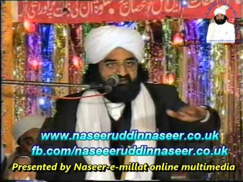 Speech of Hazrat Pir Syed Naseeruddin naseer R.A - Episode 67...