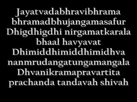 Shiv Tandav Stotra video