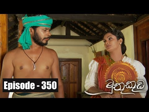 Muthu Kuda | Episode 350 08th June 2018