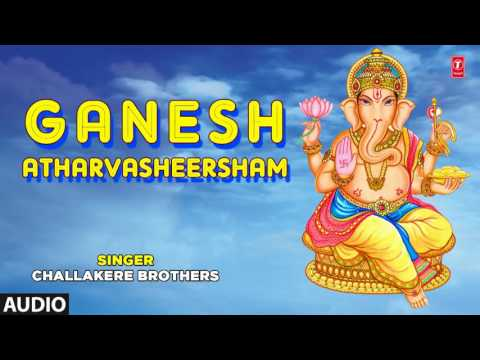 GANESH ATHARVASHEERSHAM By CHALLAKERE BROTHERS I FULL AUDIO SONG ART TRACK