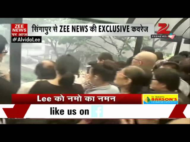 PM Modi attends funeral of Lee Kuan Yew in Singapore