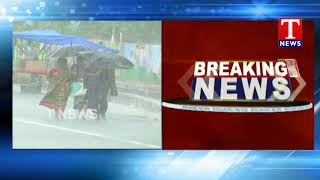 Weather Forecast : Monsoon to Hit Telangana Today - Rains in Several Places Of HYD  live - netivaarthalu.com
