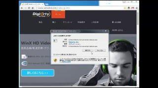 【ユーザー体験】MKVをMP4に変換できる動画変換ソフト!YouTube動画もダウンロードできWinX HD Video Converter Deluxe