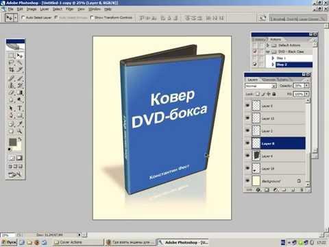 Как создать 3d коробку онлайн