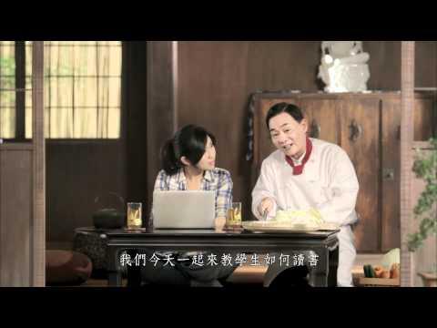 心六倫 芯菱奇基_微電影 完整版HD.mp4