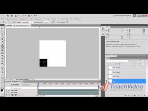 Видео как сделать gif анимацию