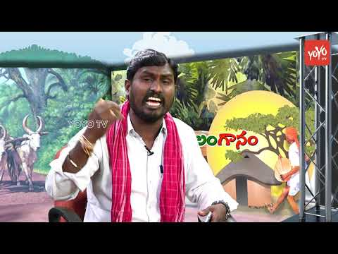 Telangana Folk Singer Gyara Yaganna Exclusive Interview | Telugu Folk Songs Latest | YOYO TV Channel