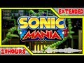Stardust Speedway Zone Act 1 Sonic Mania Music Extended 10 Hours mp3