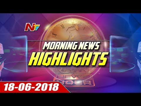Morning News Highlights | 18th June 2018 | NTV