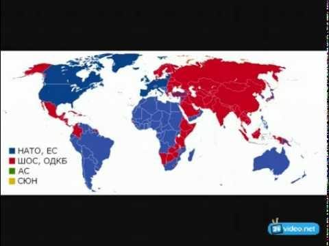 3 мировая война