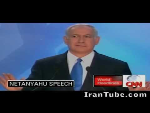 Palestinian Response to Benjamin Netanyahu's Call For Limited Palestinian State (June 14, 2009)