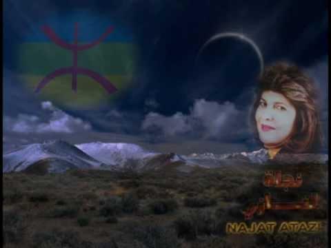 Najat Tazi - Aya Ralla Yemma