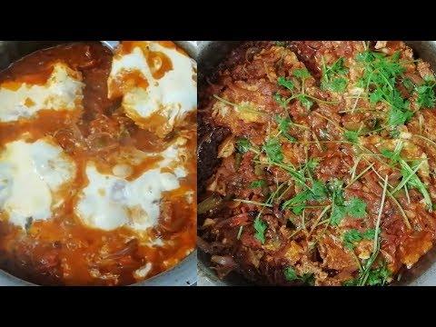 Hyderabadi special egg curry // Egg masala recipe in telugu