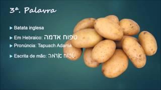 Aprenda 5 Palavras De Hebraico Por Dia #8